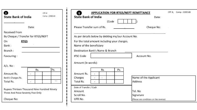 SBI Bank NEFT Form