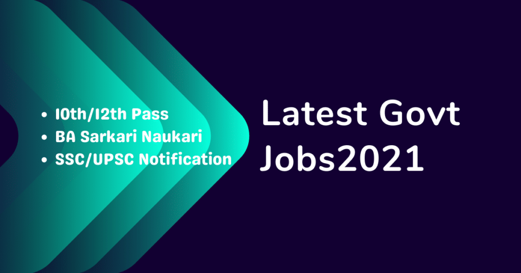 1oth/12th Pass Government Jobs